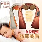 【MASSAGER】2代無線 多功能6D熱敷披肩按摩帶 肩頸按摩器(充電款)