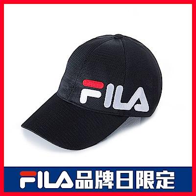 FILA 時尚LOGO帽-黑 HTU-5007-BK