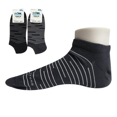 本之豐 加大尺碼條紋精梳棉抗菌消臭腳趾無縫縫合船襪 ~ 12雙
