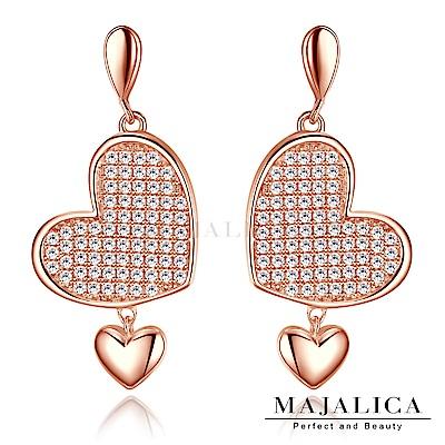 Majalica純銀耳環密釘鑲心心相映 925純銀鍍玫瑰金