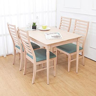 Bernice-納凱登4.5尺實木餐桌椅組(一桌四椅)-135x80x76cm
