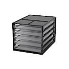 完美主義 桌上型資料櫃/文件櫃/五抽-2入組(2色)