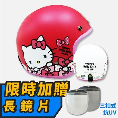 【T-MAO】正版卡通授權 點點 Kitty 復古帽 騎士帽(安全帽│機車 │可加購鏡片 E1)