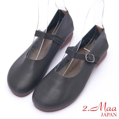 2.Maa 復古懷舊簍空飾釦小牛皮低跟包鞋 - 黑