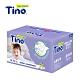 Tino 頂級柔棉4D空氣感嬰兒紙尿褲M號 黏貼型箱購 (36片x4包/箱) product thumbnail 2