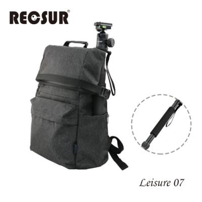 RECSUR 銳攝 Leisure-07 組合(含單腳架)