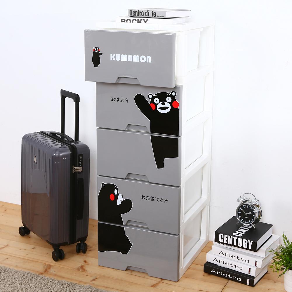 HOUSE 熊本熊KUMAMON五層收納櫃(元氣款系列)