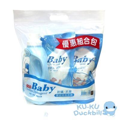 KUKU酷咕鴨 嬰幼兒洗衣精優惠組合包(1罐+2補充包)