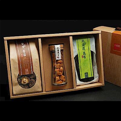 十翼饌 喜迎春禮盒(新社菇+北海道干貝+北海道昆布) 1組