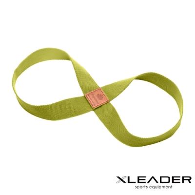 Leader X 8字環狀瑜珈繩 伸展訓練帶 拉筋帶 草綠