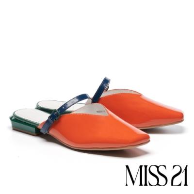 拖鞋 MISS 21 前膽摩登條帶釦設計漆皮低跟穆勒拖鞋-橘