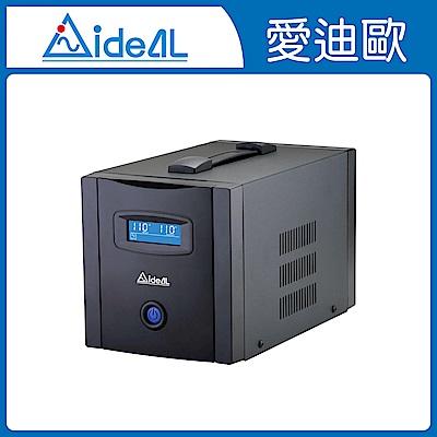 愛迪歐IDEAL 5000VA穩壓器 PS Pro-5000L(5000VA/2500W)-含手把