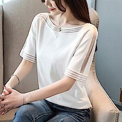 ALLK 冰絲簍空T恤上衣 白色(尺寸M-XXL)