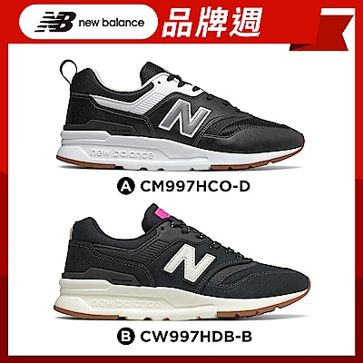 【品牌週限定】New Balance 997H復古鞋_黑色 (兩款任選)