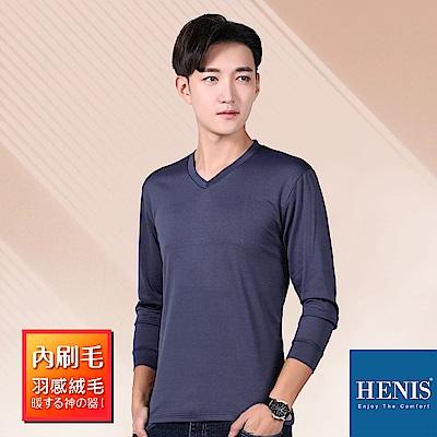 HENIS 輕暖羽感 內刷毛機能保暖衣 V領(深灰)