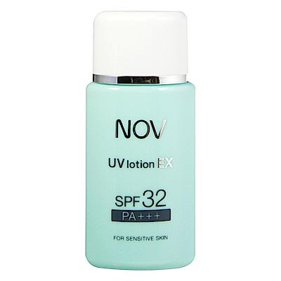 NOV娜芙 防曬隔離乳液SPF32PA+++35ml