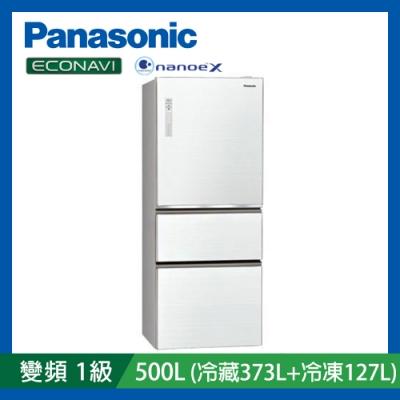 [館長推薦] Panasonic國際牌 500公升 1級變頻3門電冰箱 NR-C500NHGS-W 翡翠白