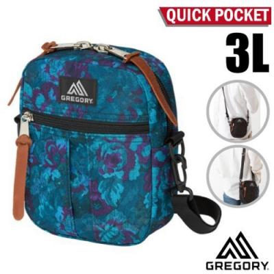 GREGORY QUICK POCKET 3L 超輕可調式斜背包_125416 迷幻藍花