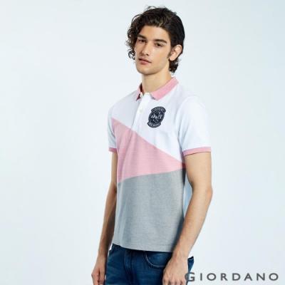 GIORDANO 男裝太空刺繡拼接彈力萊卡POLO衫-51 標誌白/粉紅/中花灰