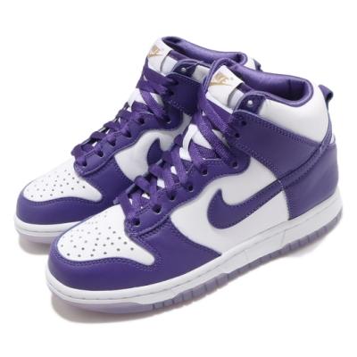 Nike 休閒鞋 Dunk High SP 運動 女鞋 基本款 皮革 簡約 球鞋 穿搭 白 紫 DC5382100