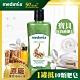 印度MEDIMIX原廠授權 阿育吠陀秘方美肌沐浴液態皂300ml 寶貝 product thumbnail 1