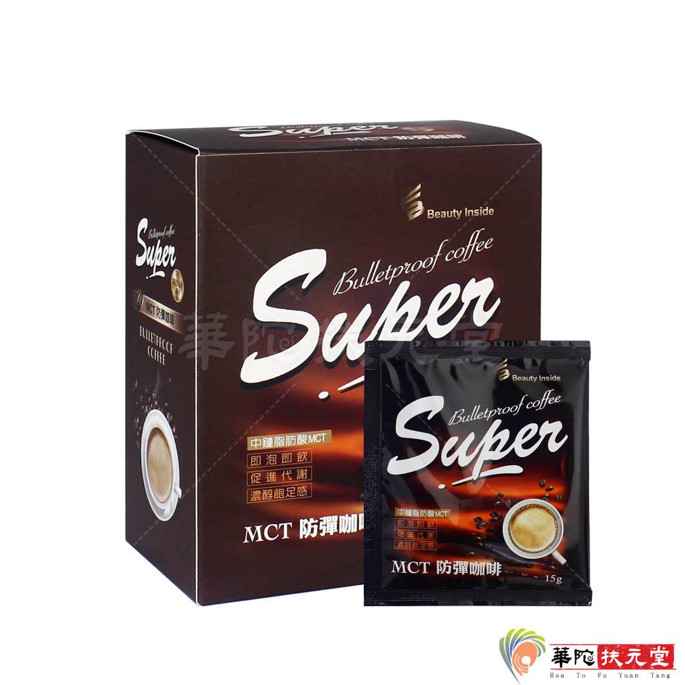 華陀扶元堂 MCT防彈咖啡1盒(8包/盒)