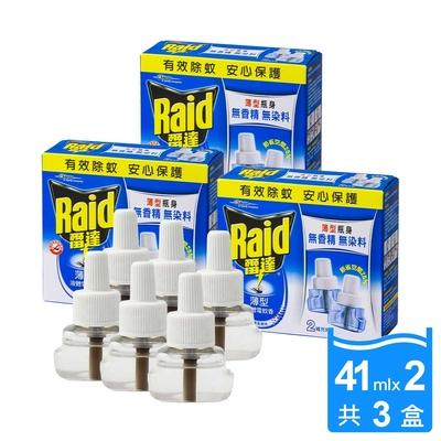 雷達 薄型液體電蚊香41ml補充瓶(3組6入)(無臭無味/植物清新/尤加利)