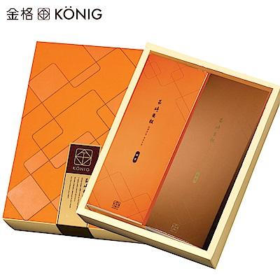金格 長崎蛋糕禮盒-蜂蜜+咖啡(2入/盒)