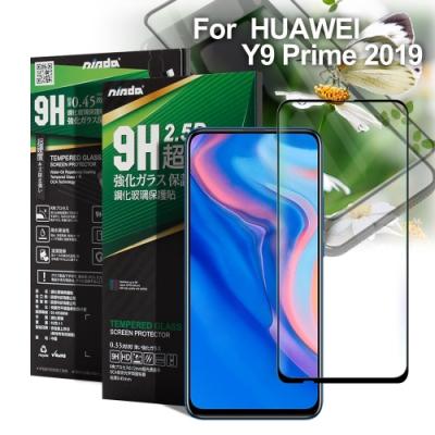 NISDA for HUAWEI Y9 Prime 2019 完美滿版玻璃保護貼