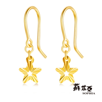 蘇菲亞SOPHIA - G LOVER系列古典星之二黃金耳環