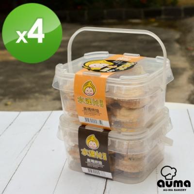 奧瑪烘焙  水滴兒蛋捲20入手提盒X4盒(原味/芝麻任選)