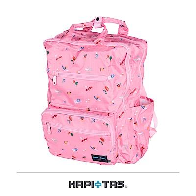 日本HAPI+TAS 雙層後背包 粉紅色度假小島