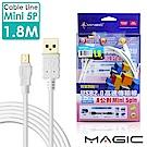 MAGIC USB2.0 A公 對 mini 5pin 鍍金接頭高速傳輸線-1.8M