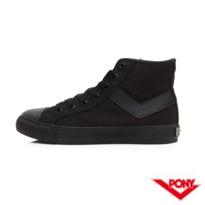 【PONY】Shooter系列高筒經典復古帆布鞋 休閒鞋 男鞋 黑色 陳零九著用款