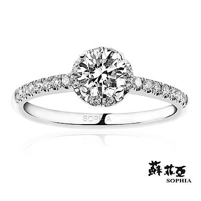 蘇菲亞SOPHIA - 曙光0.50克拉FVVS2鑽石戒指