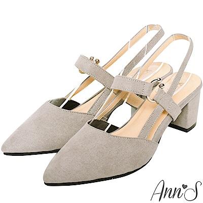Ann'S迷人美女-拉帶露後跟好走粗跟尖頭鞋-灰