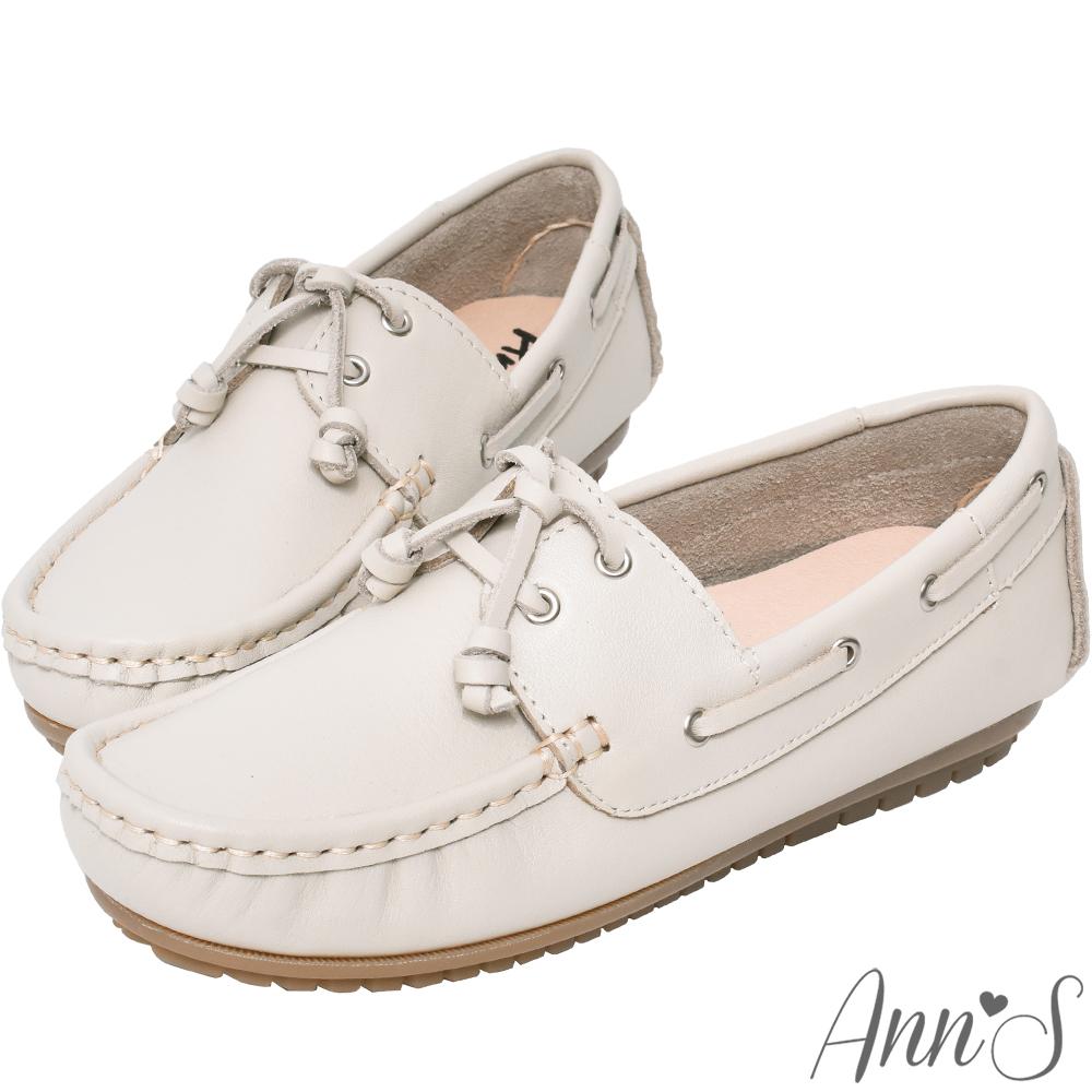 Ann'S機能可水洗牛皮休閒流蘇帆船鞋-米白