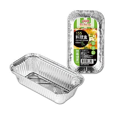 點秋香 155料理盒(5入)
