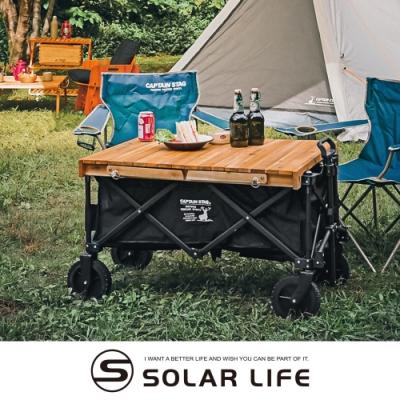 CAPTAIN STAG CS黑鹿拖車 UL-1031.露營推車 野餐折疊拉車 大輪徑越野型 置物手推車 收納裝備車