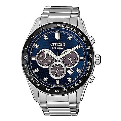CITIZEN 星辰Chronograph亞洲限定光動能三眼腕錶(CA4454-89L)