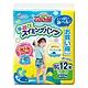 日本【大王】Goon 兒童游泳戲水用 尿褲Big號12張入#男生用 product thumbnail 1
