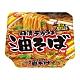 日清 大盛裝日式炒麵-豚香醬油味(157g) product thumbnail 1