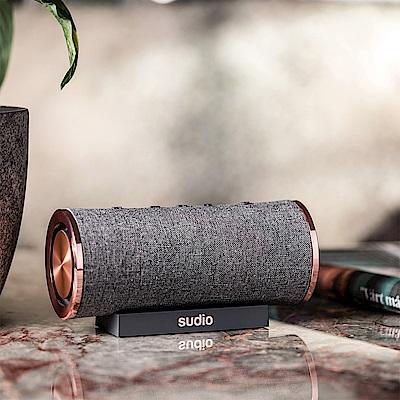 [時時樂限定]SUDIO Femtio 無線藍牙喇叭 三色