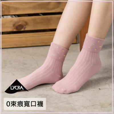 貝柔日系萊卡寬口襪-點點(6雙組)