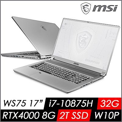 MSI微星 WS75 10TL-429TW 17吋繪圖工作站筆電(i7-10875H/32G/2T SSD/RTX4000-8G/Win10 Pro