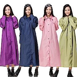 【東伸 DongShen】俏麗型日式大衣式雨衣