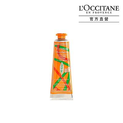 L'OCCITANE歐舒丹 節慶嘉年華柑橘馬鞭草舒芙護手霜30ml