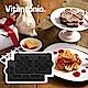 【日本Vitantonio】鬆餅機愛心鬆餅烤盤 product thumbnail 1