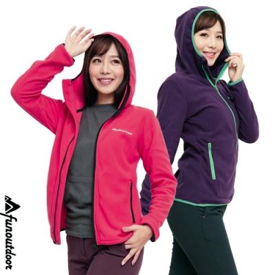 【戶外趣】女款極地蓄熱保暖天鵝絨厚刷連帽外套(DL1805 兩色可選)