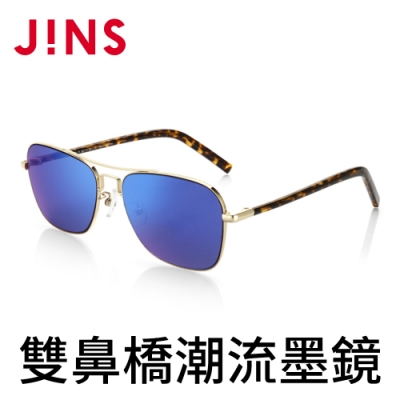 JINS 雙鼻橋潮流墨鏡(特AMMF17S849)